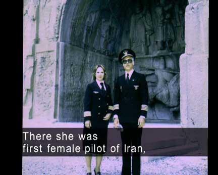 taraneh pilot